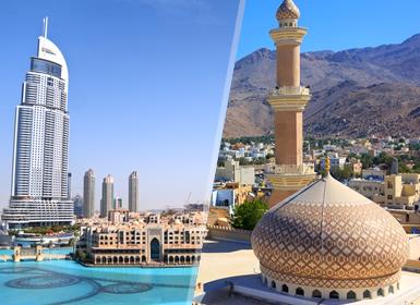 Émirats et Oman: Dubaï et Mascate