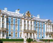 Vols pas chers Paris - Saint-Pétersbourg - Pulkovo, PAR - LED