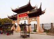 Vols Saint-Denis Shangai - Pu Dong , RUN - PVG