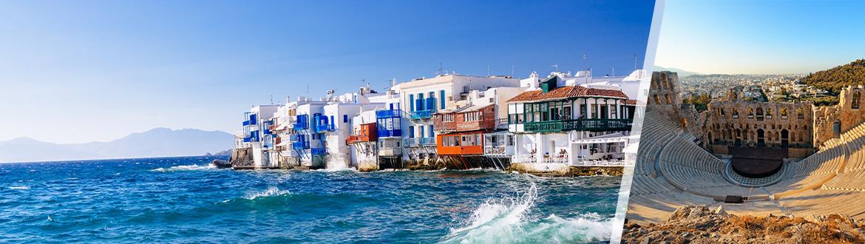 Grèce: Athènes et Mykonos en avion, sur mesure, avec séjour à la plage