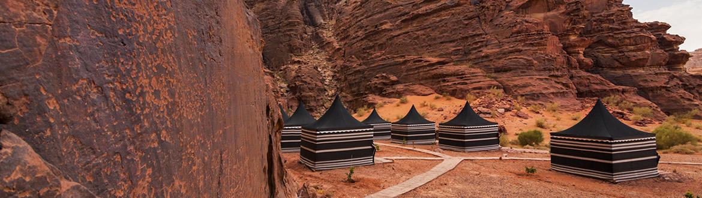 Jordanie: Jordanie avec Wadi Rum, circuit classique