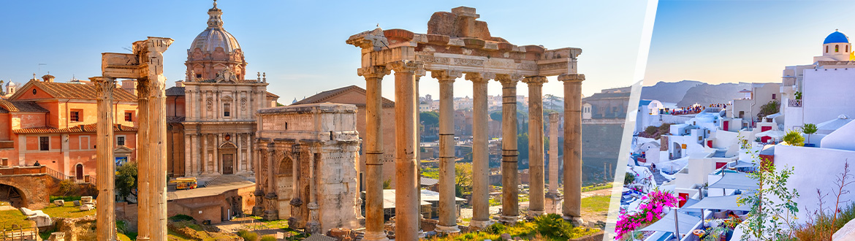Italie et Grèce: Rome et Santorin en avion, sur mesure, avec séjour à la plage