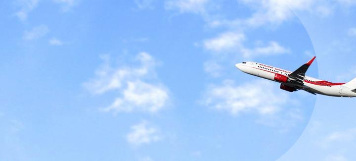 Vols pas cher air algerie offres et r servations de vols for Air algerie reservation vol interieur