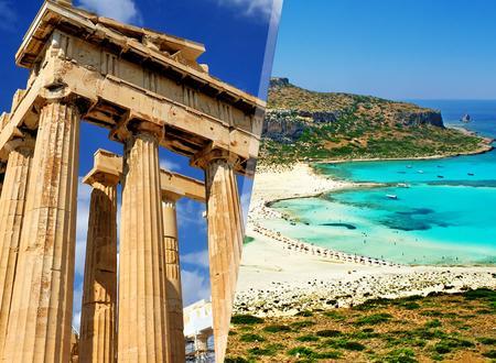 Grands Voyages Bons Plans Vacances D 233 T 233 D 232 S 260 Les