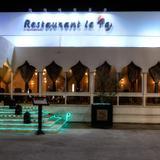 Casablanca Le Lido Thalasso & Spa (ex Riad Salam)